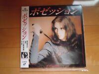 POSSESSION Isabelle Adjani  JAPAN Laser Disc LD Andrzej Zulawski