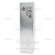 Naruko Jing Cheng La Creme Face Renewal Miracle Essence 30ml/1.05oz (Trial Size)