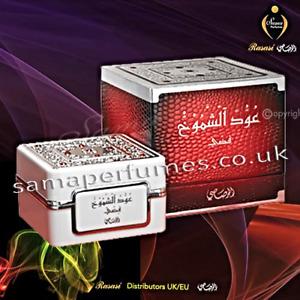 OUDH AL SHAMOUKH 35g SILVER BAKHOOR INCENSE Official Dist RASASI Perfumes UK