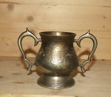 Antique floral engraved silver plated cup mug