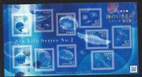 JAPAN 2018 Sea Life Series No 2 Jellyfish stamp S/S