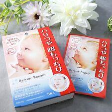 ☀Mandom Beauty Japan Barrier Repair Collagen Face Mask 5 sheets F/S