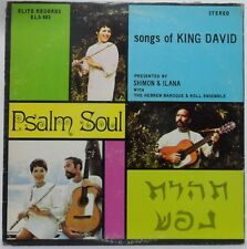 SHIMON & ILANA - Psalm Soul - Songs Of King David LP MEGA RARE HEBREW PSYCH FOLK
