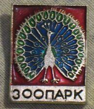 Russian CARTOON HERO Pin Buttons Badge Peacock Kid Bird Metal Old Children VTG C