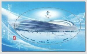 China 2021-12 Beijing 2022 Winter Olympic Competition Venues sheetlet
