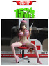 22CM Japanese Anime ER Nurse Kotone 1/6 Scale Girls PVC Figure No Box