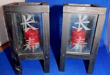 Vintage Pair of Wood & Glass Decorative Candle Holders Chinese/Japanese Style