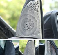 FOR NEW C CLASS  2x Audio Speaker Cover For Mercedes MATTE/MIRROR BURMESTER W205