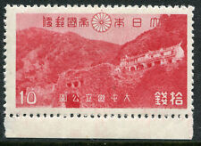 JAPAN # 317 F-VF Never Hinged Issue Selvage - BUDDHIST TEMPLE MT KWANNON - S6240