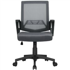 Ergonomic Mesh Office Chair with Rolling Casters, Comfy Task Chair Dark gray