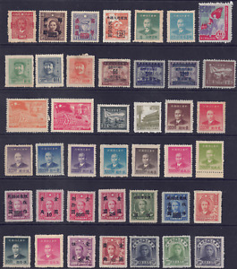 CHINA - PAGE OF MINT NH/LH STAMPS HCV