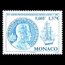 Monaco 2001 - Prince Albert Oceanography Prize - Sc 2214 MNH