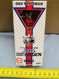 Cosmo Satan Arden Acroyear Japan Microman Vintage Perfect
