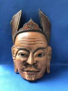 Wooden Wood Carved Oriental Mask Face Realistic Hollow Eyes and Nose Detail