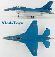 Hobby Master 1:72 Mitsubishi XF-2B JASDF ADTW #63-8102 Gifu AB Japan 1997 HA2718