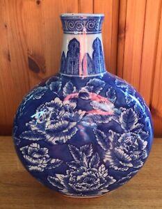 Large Blue & White Chinese Style Chinoiserie Moon Shape Imported Ironstone Vase