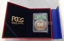 1986-2016 PCGS 30th Anniversary Commemorative Medal with gift box