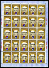 SSRR 038 RUSSIA 1978 MNH SUPERB GOLDEN RING ZAGORSK TOWN OLIMPIC BIG SHEET USSR