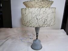 Mid Century Modern Metal (Double Tiered Shade) Table Lamp
