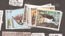 Botswana Birds SG 310-20 MNH (4aya)