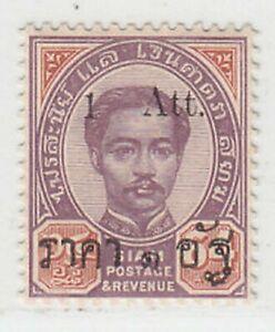 THAILAND  1894  ISSUE UNUSED  1 Atts. STAMP SCOTT 47