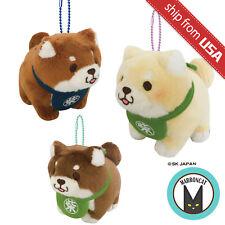 Sk Japan Faithful Mochishiba Soft Standing Shiba Inu Dog Plush Ball Chain Charm