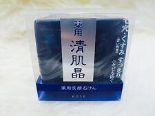 Kose Seikisho Medicated Black Soap