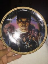 """Star Trek Iii The Search For Spock 8"""" Plate Hamilton Collection The Movies 1995"""