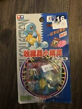 Pokemon Vintage Sealed Hasbro Toys - Tomy Squirtle