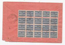 N161-SEGNATASSE-60 CENT 1947 BLOCCO DI 20 ES.