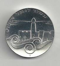 1967 ISRAEL PORT OF EILAT PROOF COIN 34mm 25g SILVER 5 LIROT