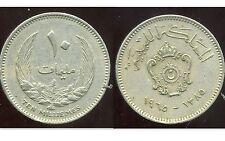 LIBYE  10  milliemes  1965