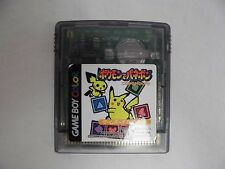 GB -- Pokemon de Panepon -- Game Boy, JAPAN Game Nintendo. Clean & Work fully!!
