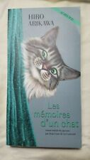 Les Memoirs d'un Chat by Hiro Arikawa