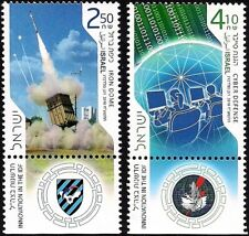 ISRAEL 2018 - INNOVATIONS IN THE IDF - TWO STAMPS WITH TABS - MNH