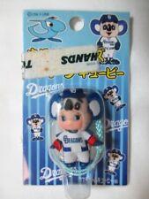 Chunichi Dragons Kewpie Doll Cell Phone Strap -From Japan - Doala Costume Kewpie