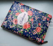 RUSSIAN Bible leatherette soft dark blue FLOWER cover, zipper, indexes NEW 2016