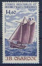 Timbres de Europe, sur bateaux, navires