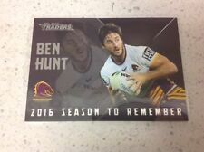 Brisbane Broncos 2017 Rugby League (NRL) Trading Cards