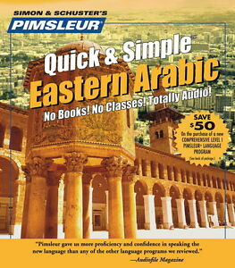 New 4 CD Pimsleur Learn  Speak Arabic Eastern Language