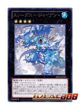 YUGIOH x 1 Snowdust Giant - Rare - ABYR-JP049 JAPANESE Japanese Mint