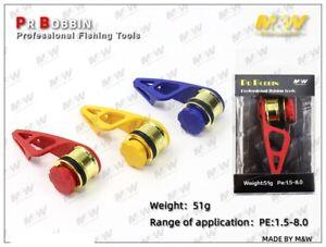 M&W PR Bobbin Professional Fishing Tool 51g  PE1.5~8.0