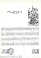 DOCUMENT PHILATÉLIQUE - YT 2095 - 1er JOUR 1980