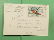 Dr Who 1964 Senegal Us Embassy Diplomatic Airmail To Usa f80019