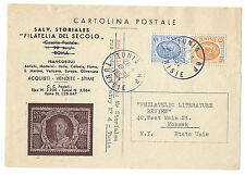 Tunisia Postal Card - Philatelic Advertising - November 19, 1954 - to New York*