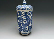 More details for kangxi tea cannister from the vung tao cargo c 1690
