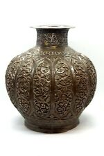 Antique Islamic Persian 19C Copper Vase Bowl Pot Hand Engraved Hammered