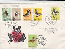 More details for taiwan 1958 butterflies fdc taipei cancel vgc typed