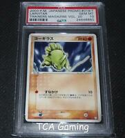 PSA 10 GEM MINT Larvitar 019/T Trainer Magazine JAPANESE Promo Pokemon Card
