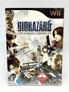 Nintendo Wii - Biohazard the Darkside Chronicles - Versión Japan